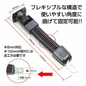 メール便送料無料/SoftBank(ソフトバンク)シャープ AQUOS PHONE ss 205SH[4インチ]バイク用スマホホルダー と 指紋防止 クリア光沢 液晶