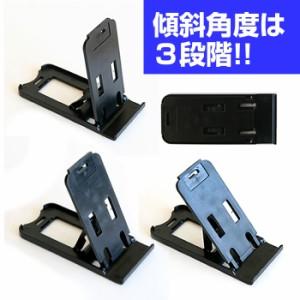 メール便送料無料/シャープ AQUOS SH-M04 SIMフリー[5インチ] 折り畳みスタンド 黒 と 指紋防止 液晶保護フィルム