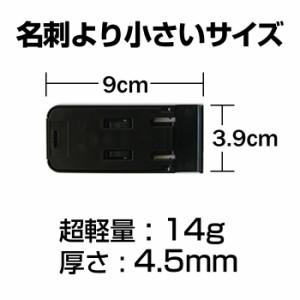 メール便送料無料/UPQ UPQ Phone A01X WH SIMフリー[4.5インチ]名刺より小さい! 折り畳み式 スマホスタンド 黒 と ブルーライトカット