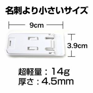 メール便送料無料/ZTE Blade S7 g05 K-491C SIMフリー[5インチ]名刺より小さい! 折り畳み式 スマホスタンド 白 と ブルーライトカット