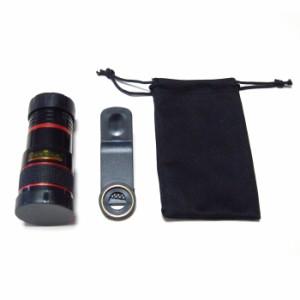 メール便送料無料/Dell Venue 8[8インチ]機種対応クリップ式 8倍望遠レンズ と 反射防止 液晶保護フィルム 背面カメラ レンズ