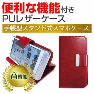 メール便送料無料/ASUS ZenFone 2 Laser ZE500KL[5インチ]スマートフォン 手帳型 レザーケース と 指紋防止 液晶保護フィルム ケース カ