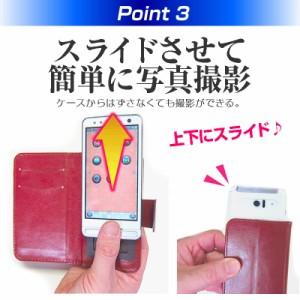 メール便送料無料/ASUS ASUS ZenFone 5 A500KL-BK16[5インチ]スマートフォン 手帳型 レザーケース と プレミアム強化ガラスフィルム 飛