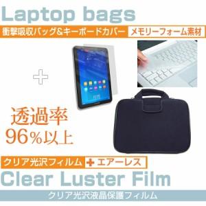 メール便送料無料/Lenovo ThinkPad X230 2320J7J[12.5インチ]指紋防止 クリア光沢 液晶保護フィルム と 衝撃吸収 タブレットPCケース セ