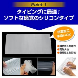 メール便送料無料/HP ProBook 4730s Notebook PC[17.3インチ]透過率96% クリア光沢 液晶保護フィルム と シリコンキーボードカバー セ