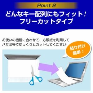 メール便送料無料/HP Spectre x360 13-ac009TU[13.3インチ]機種で使える 透過率96% クリア光沢 液晶保護フィルム と シリコンキーボード