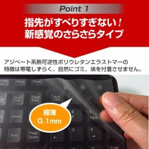 メール便送料無料/東芝 dynabook RX73/V PRX73V[13.3インチ] 反射防止 液晶保護フィルム と キーボードカバー セット