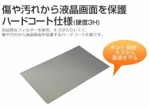 メール便送料無料/Dell U2717D(K)[27インチ] のぞき見防止 プライバシー セキュリティー OAフィルター