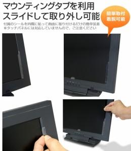 メール便送料無料/Dell Precision 5520[15.6インチ] のぞき見防止 プライバシーフィルター 反射防止