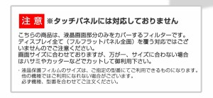 メール便送料無料/ドスパラ Critea VF-HGK[17.3インチ] のぞき見防止 プライバシーフィルター 反射防止