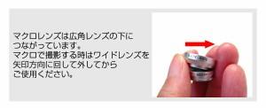 メール便送料無料/au APPLE iPhone 5[4インチ]機種対応スマートフォン用 3in1レンズキット 3タイプ レンズセット と 反射防止 液晶保護