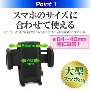 メール便送料無料/シャープ AQUOS SH-M02 SIMフリー[5インチ]機種対応シガーソケット USB充電型 フレキシブル アームホルダー と 反射防