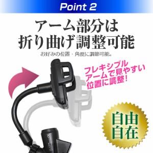メール便送料無料/au INFOBAR C01[3.2インチ]機種対応シガーソケット USB充電型 フレキシブル アームホルダー と 反射防止 液晶保護フィ