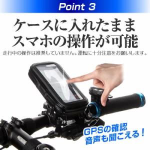 メール便送料無料/APPLE iPhone 5c[4インチ]機種対応スマートフォン用 自転車ホルダー と 反射防止 液晶保護フィルム マウントホルダー