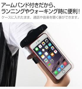 メール便送料無料/UPQ UPQ Phone A01 WH SIMフリー[4.5インチ]機種対応スマートフォン用 防水ケース と 反射防止 液晶保護フィルム アー