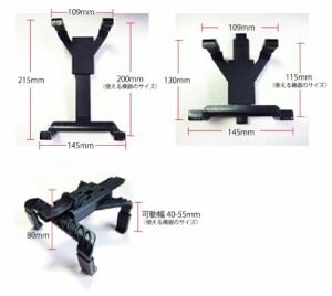メール便送料無料/HP Pro Tablet 10 EE G1[10.1インチ]機種対応タブレット用 真空吸盤 アームスタンド と 反射防止 液晶保護フィルム タ