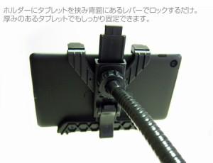 メール便送料無料/BLUEDOT BNT-71W[7インチ]機種対応タブレット用 くねくね フレキシブル アームスタンド と 反射防止 液晶保護フィルム