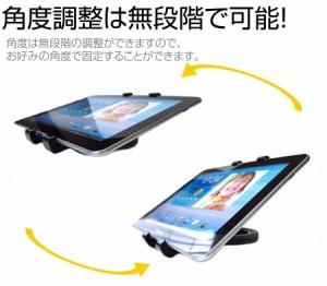 メール便送料無料/東芝 dynabook Tab S50/M PS50MSEK9L6AD41[10.1インチ]機種対応タブレットPC用 ハンドル付きホルダー と 反射防止 液