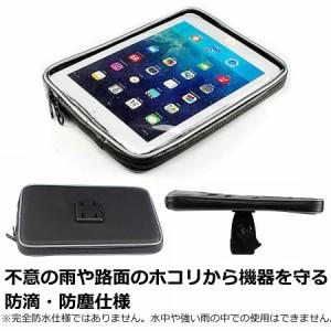 メール便送料無料/Huawei A01HW[7インチ]機種対応タブレット用 バイク 自転車 ホルダー と 反射防止 液晶保護フィルム マウントホルダー