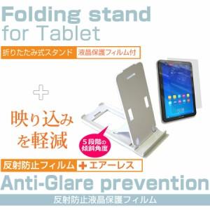 メール便送料無料/ASUS ZenFone 2 ZE551ML-RD128S4 SIMフリー[5.5インチ]名刺より小さい! 折り畳み式 スマホスタンド 白 と 指紋防止 液