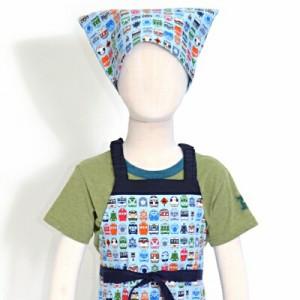 子どもエプロン(100〜120cm)  ぼくの街の機関車・電車コレクション(ライトブルー) N1234240 子供用エプロン/キッズエプロン/三角巾/