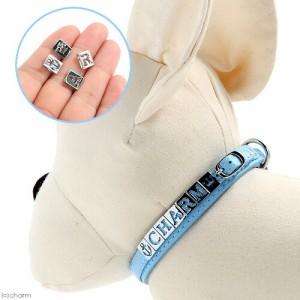 チャームコレクション アルファベット スクエア V 犬 猫 名入れ首輪 ストラップ用パーツ