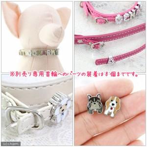 チャームコレクション スライドチャーム ウサギモチーフ ピンク 2B 品番:BKL−012 B 犬 猫 名入れ首輪 ストラップ用