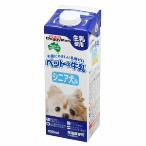 ドギーマン ペットの牛乳 シニア犬用 1L 高齢犬用ミルク 犬 ミルク