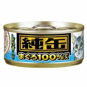 アイシア 純缶ミニ まぐろ100%ベ−ス しらす入り 65g 5缶