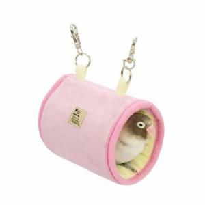 三晃商会 SANKO 小鳥の丸型ベッド 鳥 布製ベッド