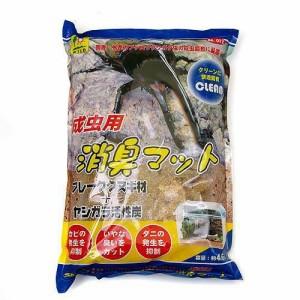 三晃商会 SANKO 昆虫マット 成虫用消臭マット 4.5リットル