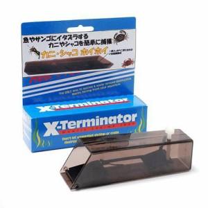 X−Terminator カニ・シャコホイホイ