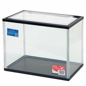 コトブキ工芸 kotobuki トリプル S ブラック(フタ付き)(315×185×245mm) ガラス水槽 お一人様5点限り