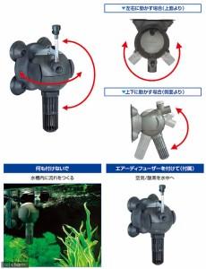 エーハイム アクアボールパワーヘッド 1212 60Hz 西日本用 流量4.5〜10.6リットル/分 メーカー保証期間3年