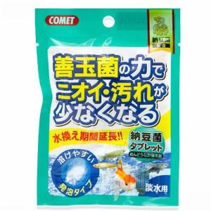 コメット 納豆菌タブレット 淡水用 5個入り