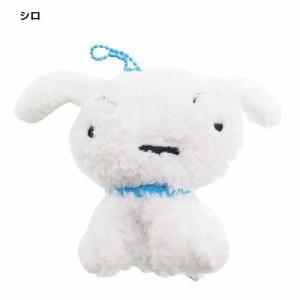クレヨンしんちゃん マスコット ぬいぐるみマスコットBC アニメキャラクター グッズ