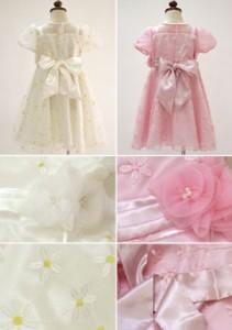 刺繍オーガンジードレス