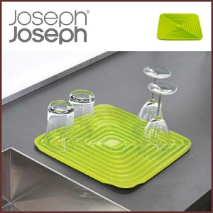 【ジョセフジョセフ】 (Joseph Joseph) Flume フルーム グリーン◆食洗機対応/水切り/水切りマット/マット/水切り