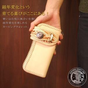 【レザーウォレット】【バイカーズウォレット】透かしカービング×パイソン(蛇革)/コンチョ/ジョイントパーツ標準装備