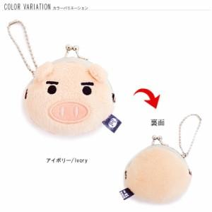 豊天商店 美豚シリーズ びぶた 美豚ミニフェイスがま口コインケース アニマル