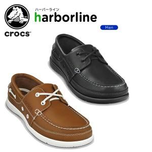 【25%OFF】クロックス(crocs) ハーバー ライン(harborline)/メンズ/男性用/スニーカー/シューズ/