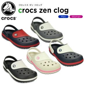 【23%OFF】クロックス(crocs) クロックス ゼン クロッグ(crocs zen clog) /メンズ/レディース/男性用/女性用/サンダル[H]
