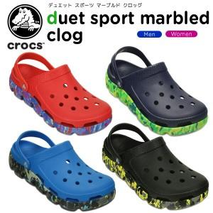 【15%OFF】クロックス(crocs) デュエット スポーツ マーブルド クロッグ(duet sport marbled clog) /メンズ/レディース/