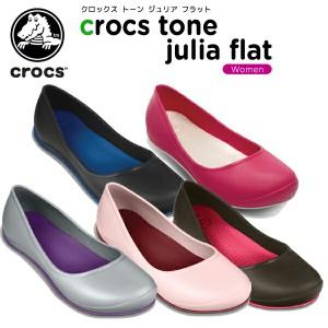 【30%OFF】クロックス(crocs) クロックス トーン ジュリア フラット (crocs tone julia flat)/レディース/《11607》