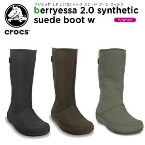 【35%OFF】クロックス(crocs)ベリエッサ 2.0 シンセティック スエード ブーツ ウィメン (berryessa 2.0 synthetic suede boot