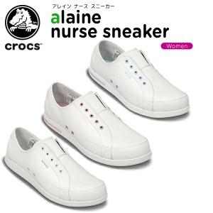 【30%OFF】クロックス(crocs) アレイン ナース スニーカー(alaine nurse sneaker) /レディース/スニーカー/医療用