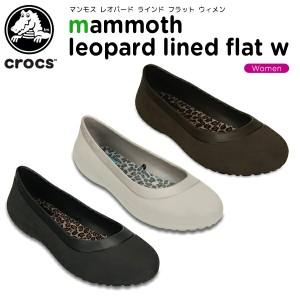 【30%OFF】クロックス(crocs) マンモス レオパード ラインド フラット ウィメン(mammoth leopard lined flat w)