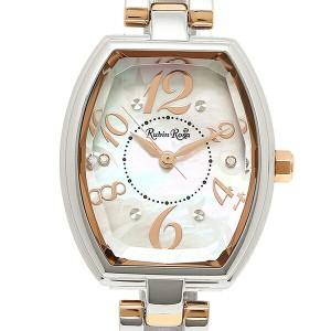 【あす着】ルビンローザ 時計 レディース Rubin Rosa R018SOLTWH ソーラー 腕時計 ウォッチ シルバー/ホワイトシェル