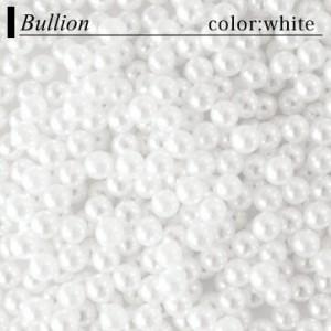 【ゆうパケット送料無料】高品質ブリオン【ホワイト・クリーム】
