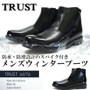 【送料無料】TRUST トラスト ウィンターブーツ メンズ  6676 ビジネスシーン 防水設計 セラミック入り スパイク付き 防寒 防滑